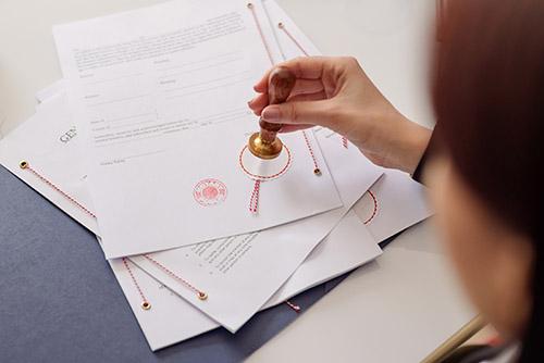 xelians certifications